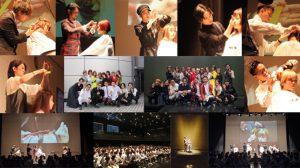 国際文化理容美容専門学校にて行われたPEEK-A-BOO特別授業