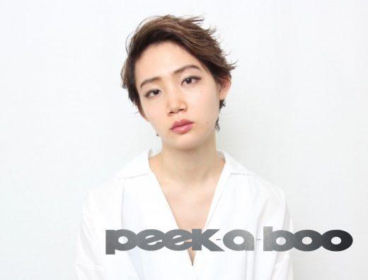 ショートヘア×前髪上げ PEEK-A-BOO 片山翔太