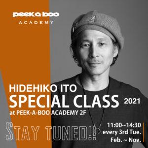 PEEK-A-BOO ACADEMY スペシャルクラス